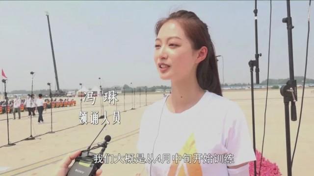 她是庆祝中国共产党成立100周年大会上的4名领诵员之一