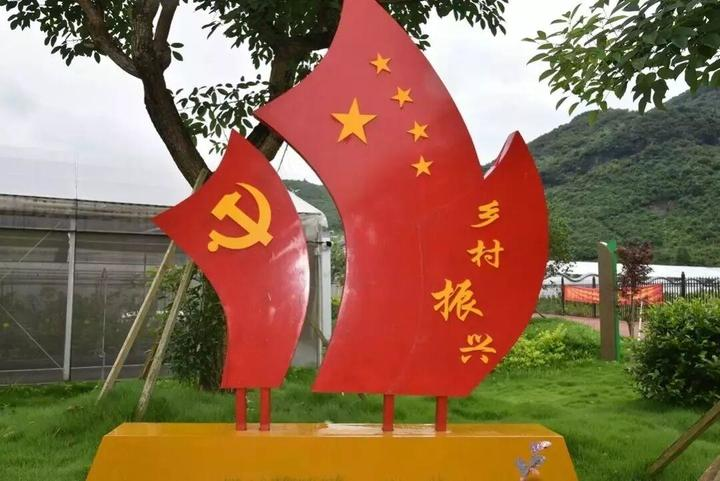 山东省红色文化特色村培育创建名单公布