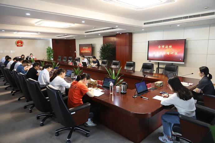 宿迁中院成功举办全市法院信息工作培训班